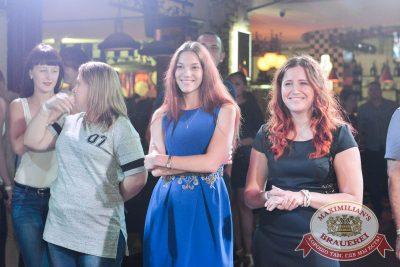Группа «Пицца», 20 июля 2017 - Ресторан «Максимилианс» Красноярск - 29