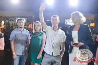 Группа «Пицца», 20 июля 2017 - Ресторан «Максимилианс» Красноярск - 30