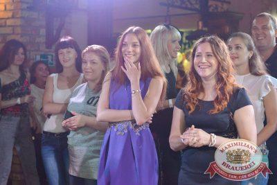 Группа «Пицца», 20 июля 2017 - Ресторан «Максимилианс» Красноярск - 31