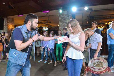 Группа «Пицца», 20 июля 2017 - Ресторан «Максимилианс» Красноярск - 32