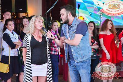Группа «Пицца», 20 июля 2017 - Ресторан «Максимилианс» Красноярск - 34
