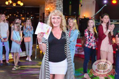 Группа «Пицца», 20 июля 2017 - Ресторан «Максимилианс» Красноярск - 35