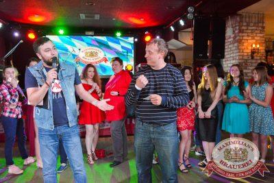Группа «Пицца», 20 июля 2017 - Ресторан «Максимилианс» Красноярск - 36
