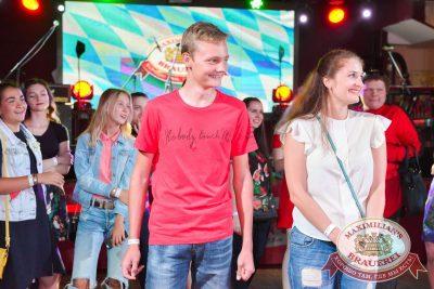 Группа «Пицца», 20 июля 2017 - Ресторан «Максимилианс» Красноярск - 38