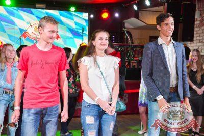 Группа «Пицца», 20 июля 2017 - Ресторан «Максимилианс» Красноярск - 39