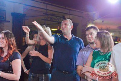 Группа «Пицца», 20 июля 2017 - Ресторан «Максимилианс» Красноярск - 40