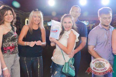 Группа «Пицца», 20 июля 2017 - Ресторан «Максимилианс» Красноярск - 41