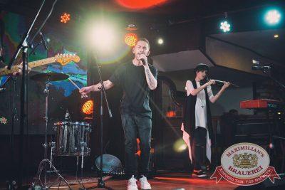 Группа «Пицца», 20 июля 2017 - Ресторан «Максимилианс» Красноярск - 5