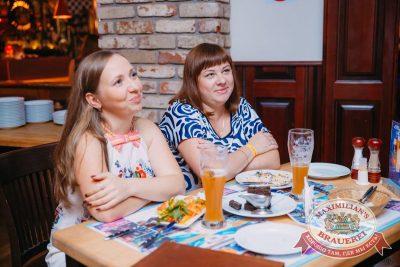 День работников торговли, 21 июля 2017 - Ресторан «Максимилианс» Красноярск - 11