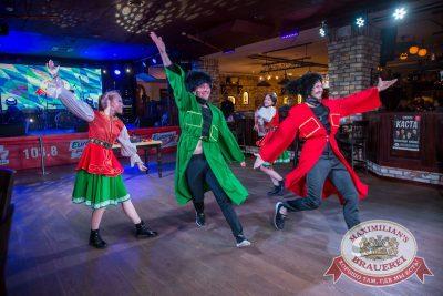 День работников торговли, 21 июля 2017 - Ресторан «Максимилианс» Красноярск - 12