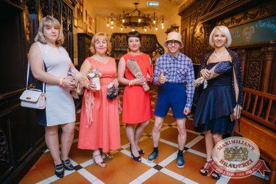День работников торговли, 21 июля 2017 - Ресторан «Максимилианс» Красноярск - 2