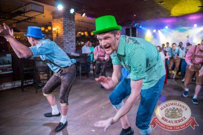 День работников торговли, 21 июля 2017 - Ресторан «Максимилианс» Красноярск - 21