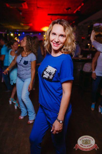 День работников торговли, 21 июля 2017 - Ресторан «Максимилианс» Красноярск - 30
