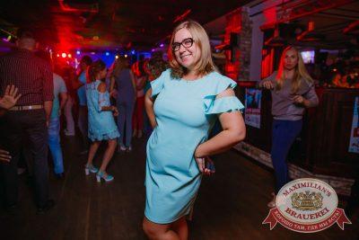 День работников торговли, 21 июля 2017 - Ресторан «Максимилианс» Красноярск - 33