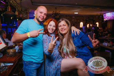 День работников торговли, 21 июля 2017 - Ресторан «Максимилианс» Красноярск - 35