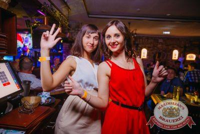 День работников торговли, 21 июля 2017 - Ресторан «Максимилианс» Красноярск - 36