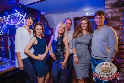 День работников торговли, 21 июля 2017 - Ресторан «Максимилианс» Красноярск - 37