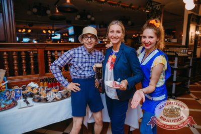 День работников торговли, 21 июля 2017 - Ресторан «Максимилианс» Красноярск - 6