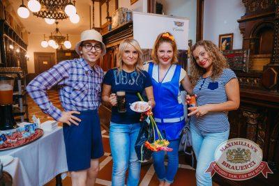 День работников торговли, 21 июля 2017 - Ресторан «Максимилианс» Красноярск - 7