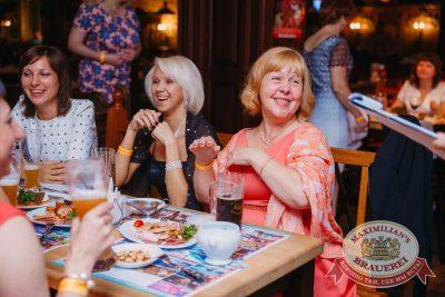 День работников торговли, 21 июля 2017 - Ресторан «Максимилианс» Красноярск - 9