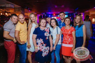 «Дыхание ночи»: Dj Miller (Москва), 22 июля 2017 - Ресторан «Максимилианс» Красноярск - 40