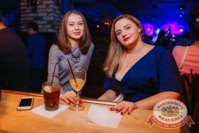 «Дыхание ночи»: Dj Miller (Москва), 22 июля 2017 - Ресторан «Максимилианс» Красноярск - 7