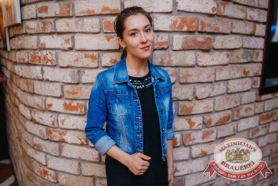 «Дыхание ночи»: Сисадмина вызывали?, 28 июля 2017 - Ресторан «Максимилианс» Красноярск - 13