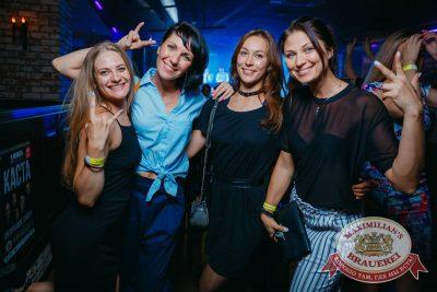 «Дыхание ночи»: Сисадмина вызывали?, 28 июля 2017 - Ресторан «Максимилианс» Красноярск - 14