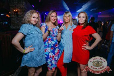 «Дыхание ночи»: Сисадмина вызывали?, 28 июля 2017 - Ресторан «Максимилианс» Красноярск - 15