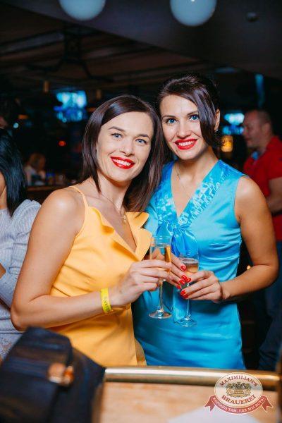 «Дыхание ночи»: Сисадмина вызывали?, 28 июля 2017 - Ресторан «Максимилианс» Красноярск - 16