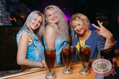 «Дыхание ночи»: Сисадмина вызывали?, 28 июля 2017 - Ресторан «Максимилианс» Красноярск - 18