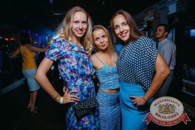 «Дыхание ночи»: Сисадмина вызывали?, 28 июля 2017 - Ресторан «Максимилианс» Красноярск - 19