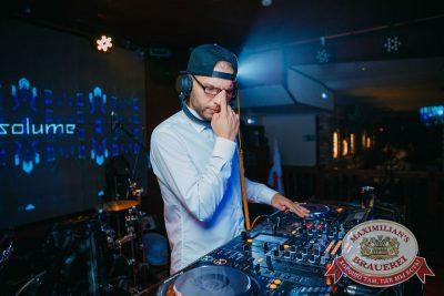 «Дыхание ночи»: Сисадмина вызывали?, 28 июля 2017 - Ресторан «Максимилианс» Красноярск - 2