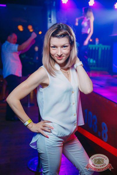 «Дыхание ночи»: Сисадмина вызывали?, 28 июля 2017 - Ресторан «Максимилианс» Красноярск - 22