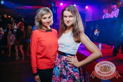«Дыхание ночи»: Сисадмина вызывали?, 28 июля 2017 - Ресторан «Максимилианс» Красноярск - 23