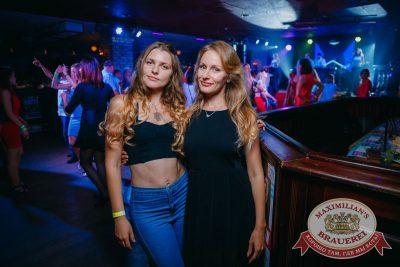 «Дыхание ночи»: Сисадмина вызывали?, 28 июля 2017 - Ресторан «Максимилианс» Красноярск - 24