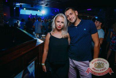 «Дыхание ночи»: Сисадмина вызывали?, 28 июля 2017 - Ресторан «Максимилианс» Красноярск - 30