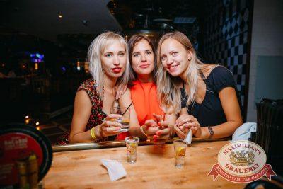«Дыхание ночи»: Сисадмина вызывали?, 28 июля 2017 - Ресторан «Максимилианс» Красноярск - 31