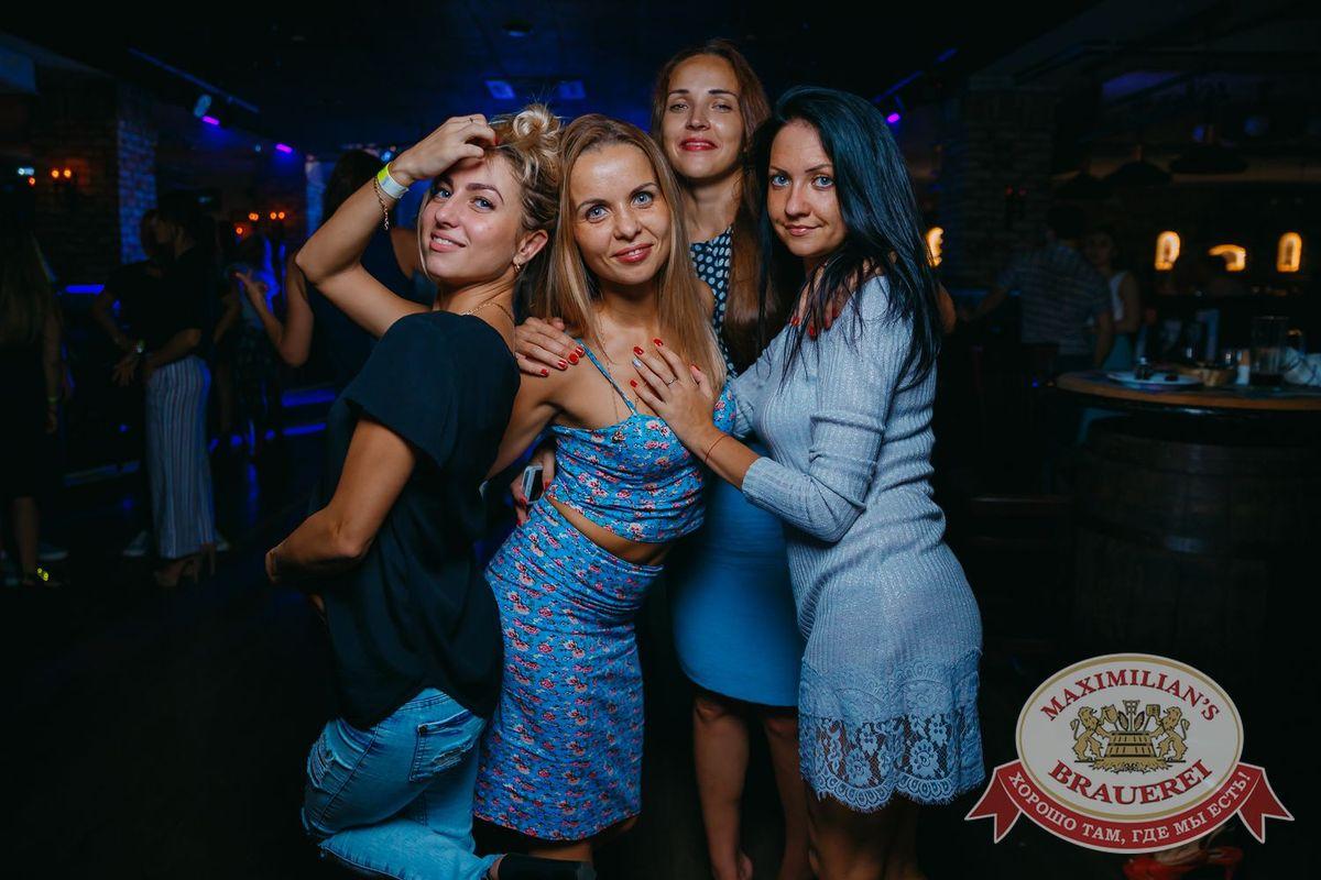 Ленком Московский театр  официальный сайт