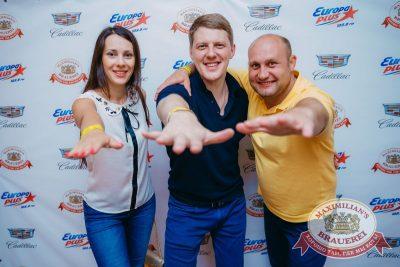 «Дыхание ночи»: Сисадмина вызывали?, 28 июля 2017 - Ресторан «Максимилианс» Красноярск - 8