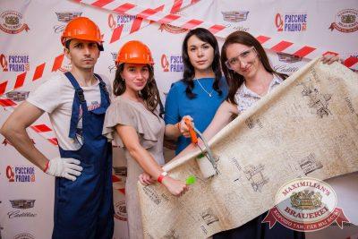 День строителя, 12 августа 2017 - Ресторан «Максимилианс» Красноярск - 10