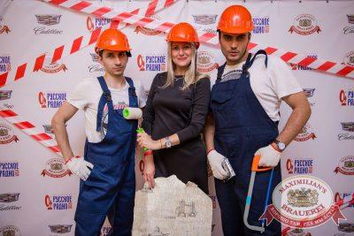 День строителя, 12 августа 2017 - Ресторан «Максимилианс» Красноярск - 11