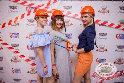 День строителя, 12 августа 2017 - Ресторан «Максимилианс» Красноярск - 12