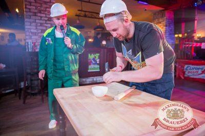 День строителя, 12 августа 2017 - Ресторан «Максимилианс» Красноярск - 14