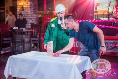 День строителя, 12 августа 2017 - Ресторан «Максимилианс» Красноярск - 20