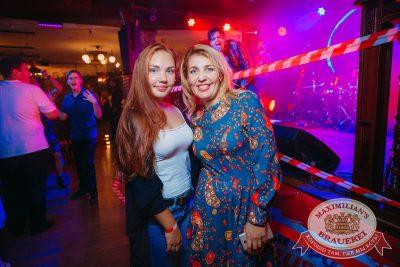 День строителя, 12 августа 2017 - Ресторан «Максимилианс» Красноярск - 29