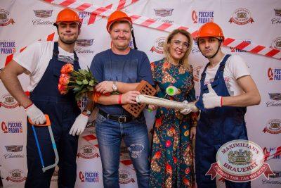 День строителя, 12 августа 2017 - Ресторан «Максимилианс» Красноярск - 3