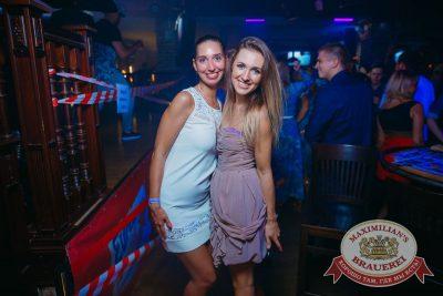 День строителя, 12 августа 2017 - Ресторан «Максимилианс» Красноярск - 31