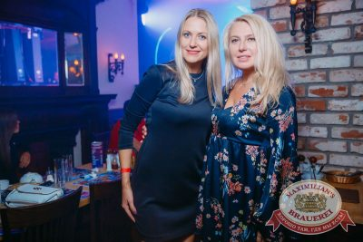 День строителя, 12 августа 2017 - Ресторан «Максимилианс» Красноярск - 34