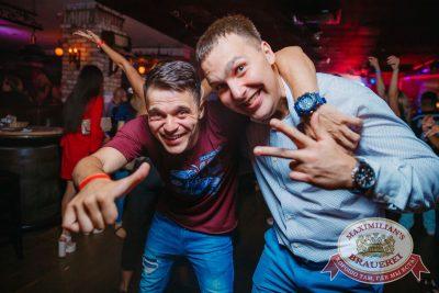 День строителя, 12 августа 2017 - Ресторан «Максимилианс» Красноярск - 37